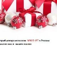 VISCO JET поздравляет всех с наступающим Новым Годом!